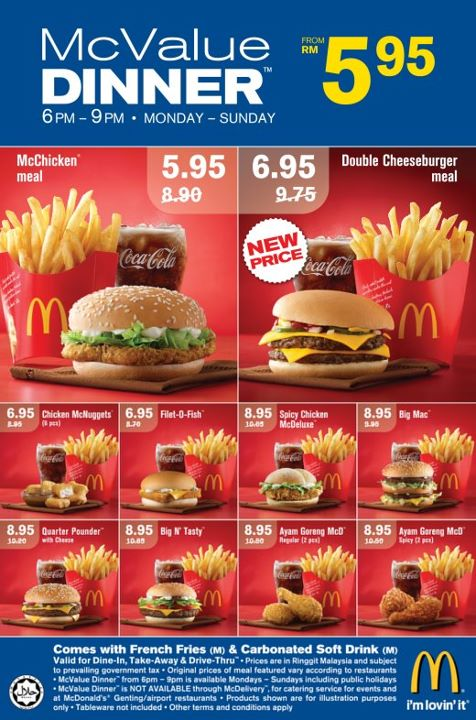 Order from McDonald's online or via mobile app We will deliver it to your home or office Check menu, ratings and reviews Pay online or cash on deliveryReviews: K.