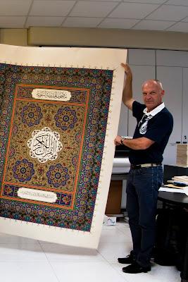 World's Largest Quran Worth 1.3 Million Exhibited in Tatarstan 11 أكبر نسخة من ''القرآن الكريم'' بجمهورية تاترستان وصلة تكلفتها 1.3 مليون دولار