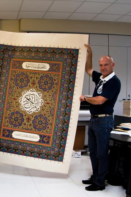 أكبر نسخة من ''القرآن الكريم'' بجمهورية تاترستان وصلة تكلفتها 1.3 مليون دولار World%E2%80%99s-Larg