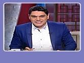 برنامج 90 دقيقة يقدمه معتز عبد الفتاح حلقة يوم الجمعة 29-4-2016