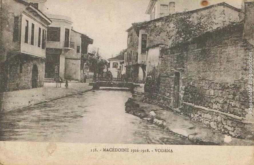 Η Έδεσσα το 1916