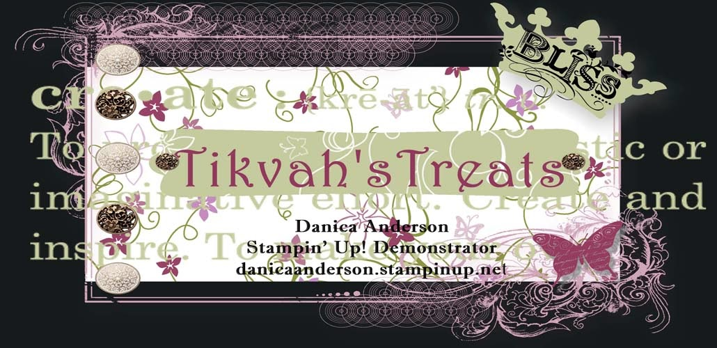 Tikvah's Treats