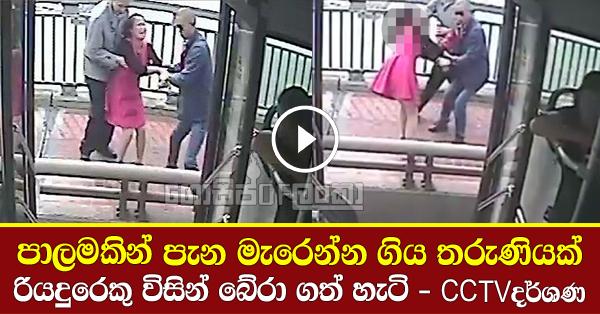 Bus driver saves suicidal woman from jumping off Yangtze bridge