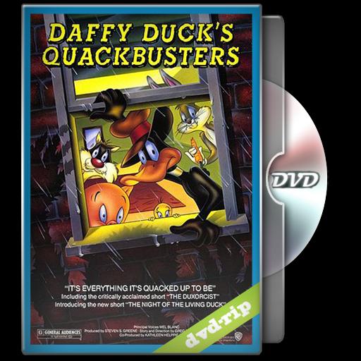 El pato lucas caza mountros (1988)|DVDRip|Latino|mega