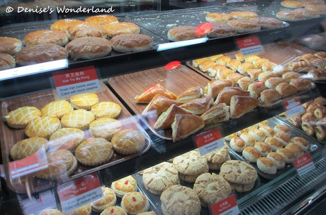 Ru Yi Bakery in The Hague