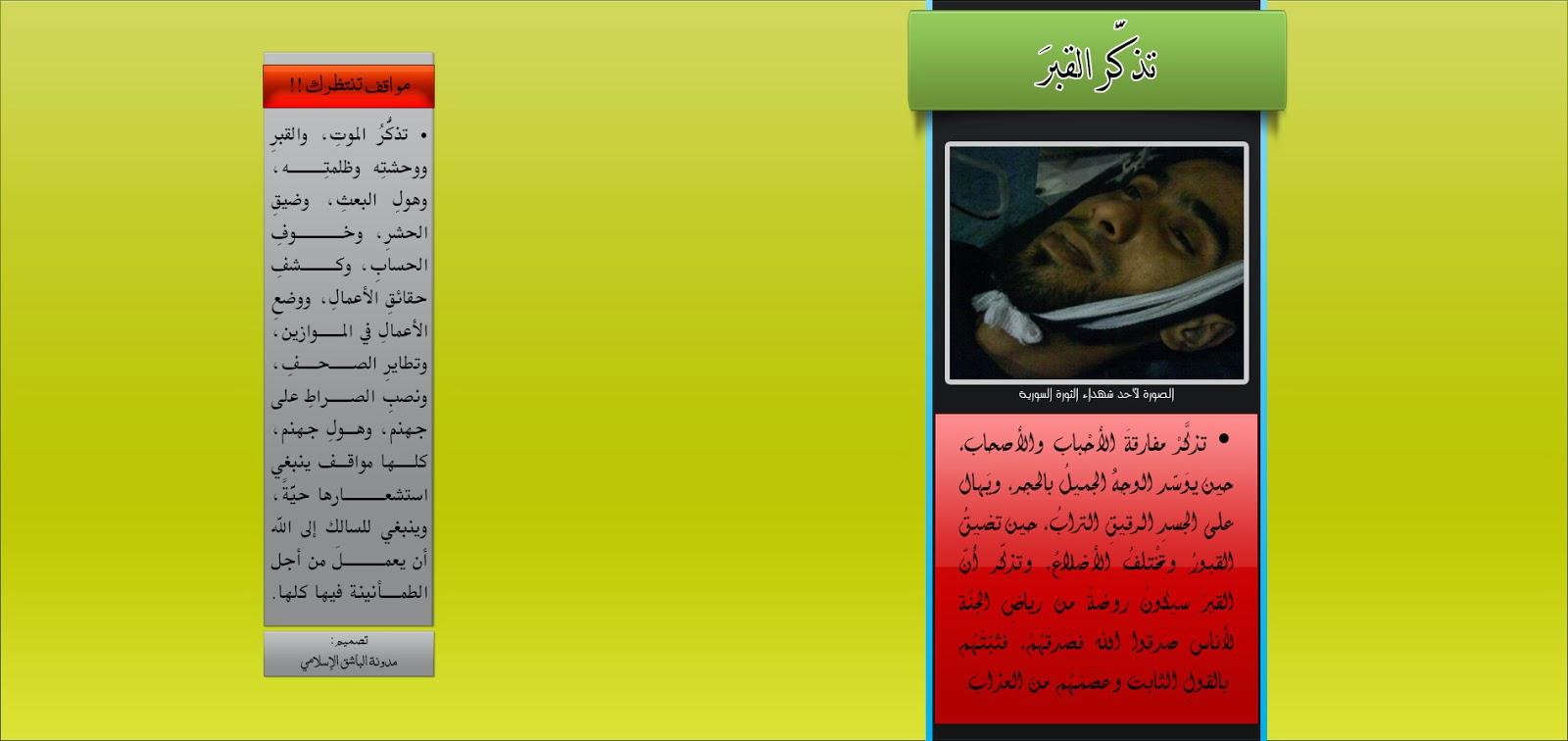 http://1.bp.blogspot.com/-m4hR5nTAJbg/UnC56xlQwCI/AAAAAAAAFbI/T_PLKufJfV8/s1600/Free_Twitter_Background_8.jpg