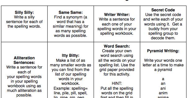 Hey Milly Word Work Bingo