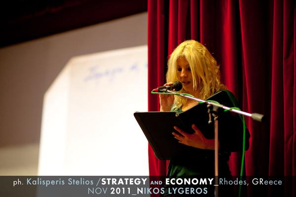 """Νίκος Λυγερός """"Στρατηγική και Οικονομία"""" Ρόδος 29/11/11"""