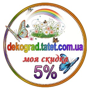 Магазин Деко Град