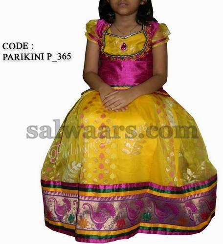 Tissue Printed Kids Skirt