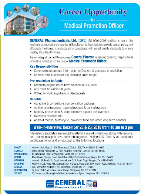 Medical Promotion Officer  Company name: General Pharmaceuticals Limited