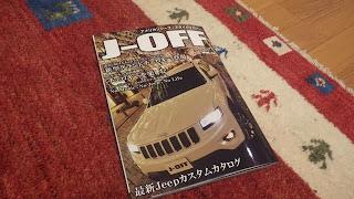 J-OFF!!!