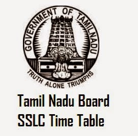 Tamil-Nadu-SSLC-Exam-Time-Table-2015