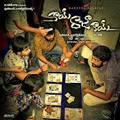 Kaai Raja Kaai Movie Wallpapers-thumbnail-3