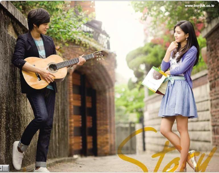 Kim Bum and Kim so Eun