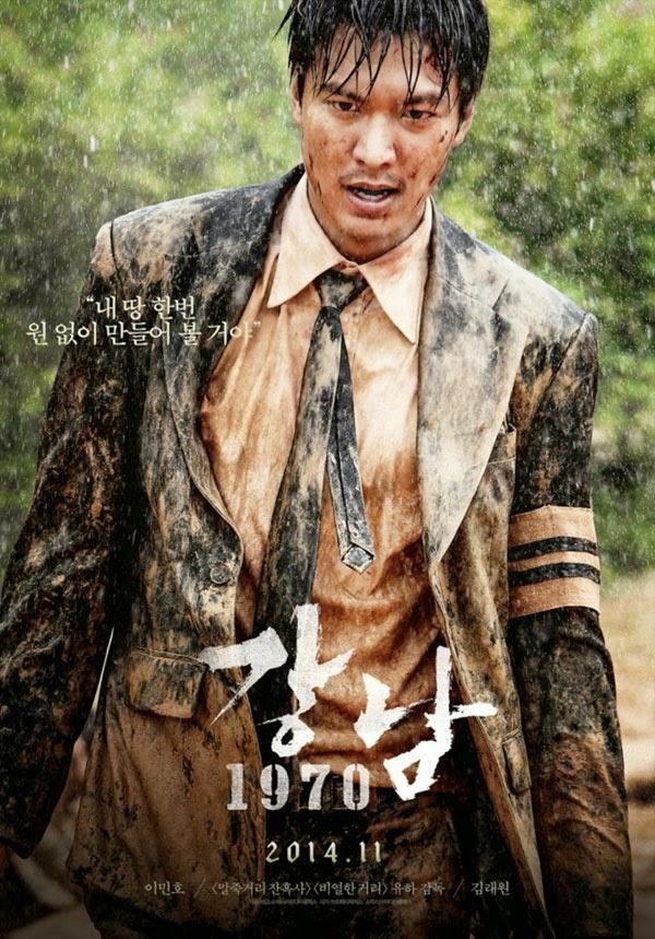 Phim giang hồ của Lee Min Ho sẽ chiếu ở Việt Nam