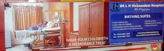 treat, hirnandani, hospital, childbirth, advertising, advertisment, wrong, funny, India