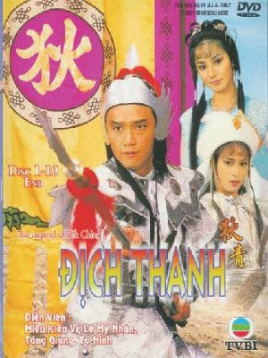 Địch Thanh (1986) - Legend of Dik Ching (1986) - USLT - 20/20