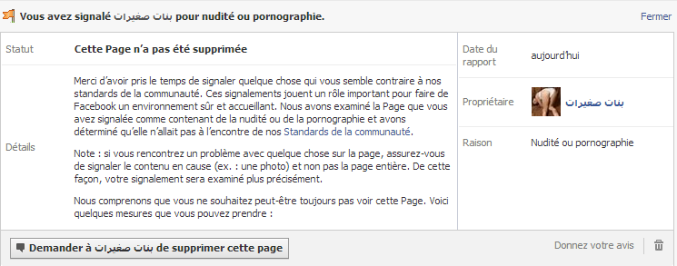 retirer photo facebook