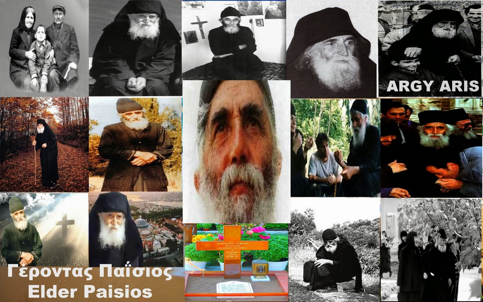 Γέροντας Παΐσιος - Elder Paisios