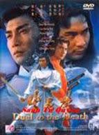 Phim Sanh Tử Quyền Tốc