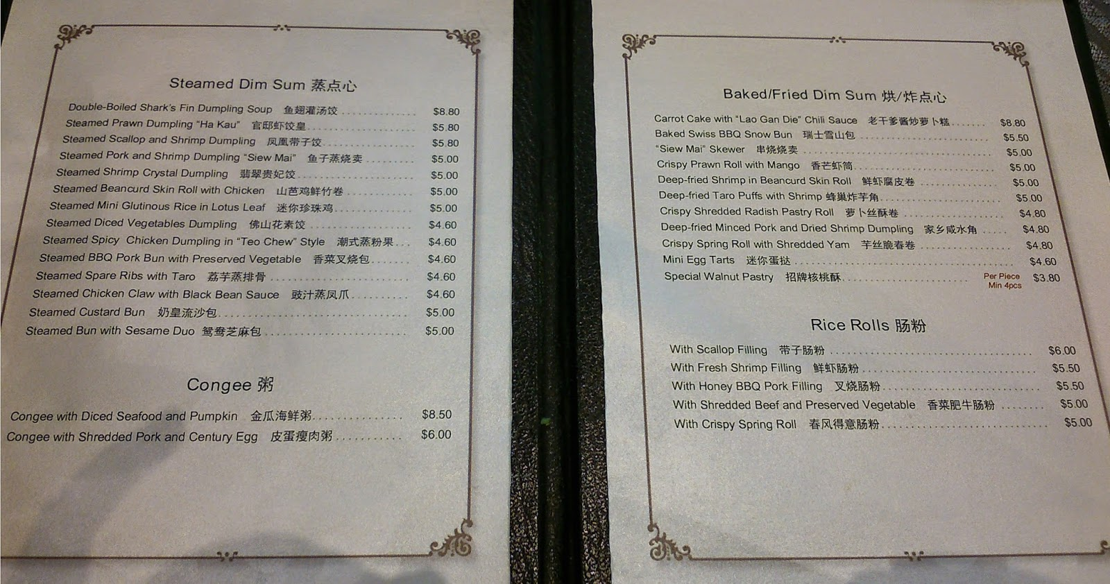 Imperial treasure mbs ala carte menu