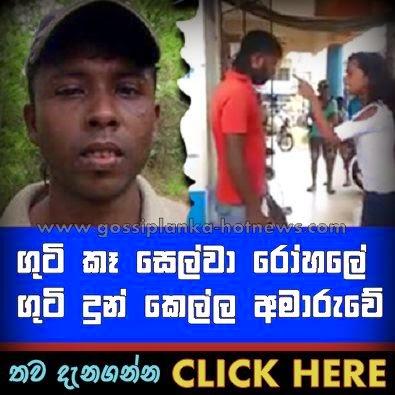http://www.gossiplanka-hotnews.com/2014/08/wariyapola-selwa-admited-hospital.html