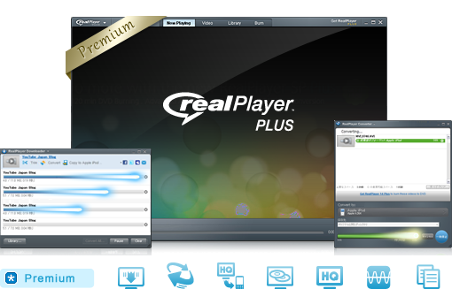 real player dvd