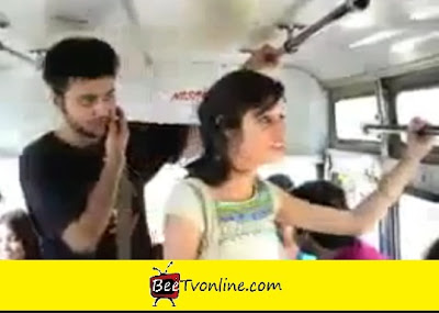 BOY SLAP IN BUS