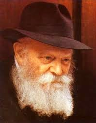 "Rabbi Menachem Mendel Schneerson, the ""Rebbe"""