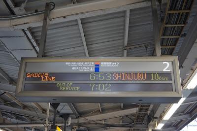 池袋駅電光掲示板