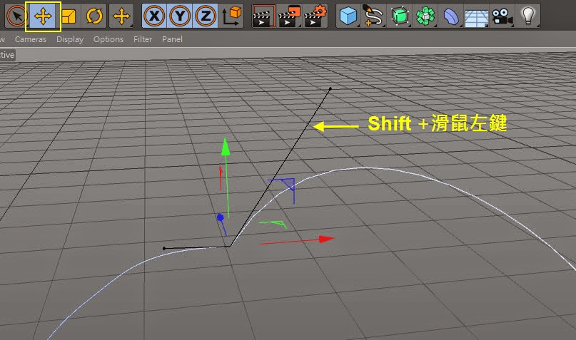 Manipulating Curve in C4D 11