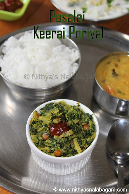 Spinach dry curry