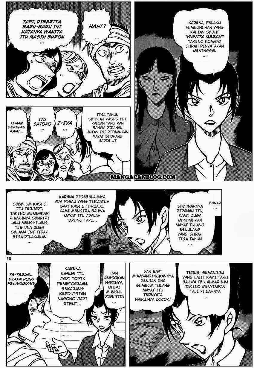 Dilarang COPAS - situs resmi www.mangacanblog.com - Komik detective conan 873 - setan merah 874 Indonesia detective conan 873 - setan merah Terbaru 10|Baca Manga Komik Indonesia|Mangacan
