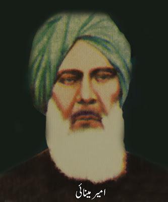 urdu poetry, urdu ghazal, ilm-e-arooz, taqtee, Ameer Meenia, امیر مینائی