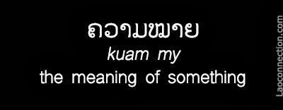 Lao Word of the Day:  The meaning of something - written in Lao and English