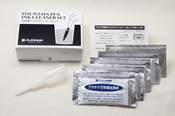 Ballpoint Pen Ink Eraser6