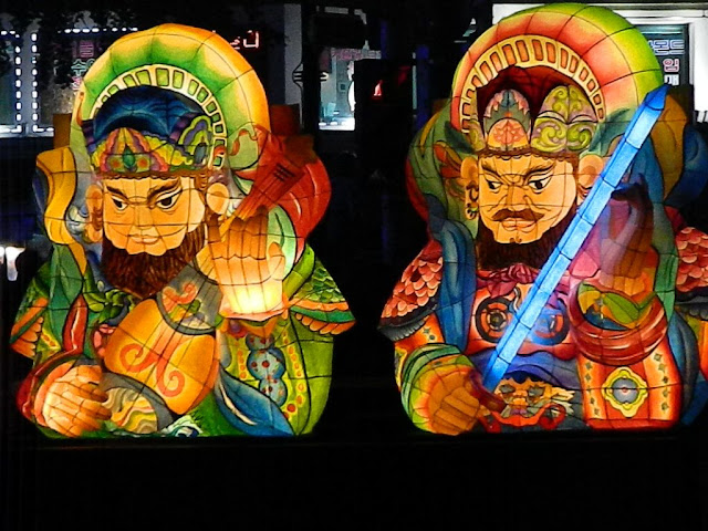 Light saber lanterns
