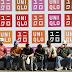 全球服裝品牌價值排名榜公佈,UNIQLO高於adidas