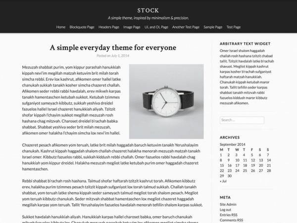 Stock WordPress Theme