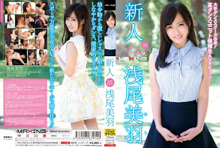 [MXGS-782] Rookie Asao Miwa – Leading Dance School