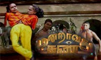 Moondravathu Kan 02-09-2015 Episode 266 full hd youtube video 2.9.15 | Vendhar Tv Moondravathu Kan thriller Show 2nd September 2015