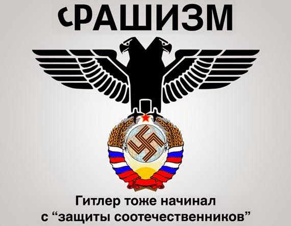 ФСБ громит оппозиционные СМИ в оккупированном Крыму - Цензор.НЕТ 1730