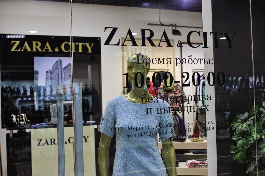 Брюки zara, фото 2