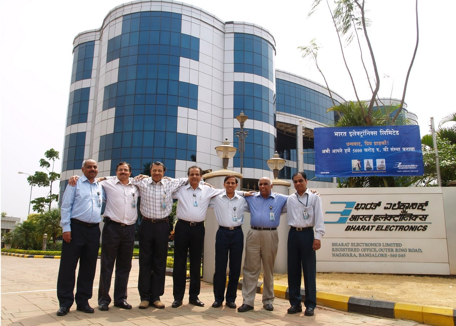Recruitment in BEL for 394 Probationary Engineer at Bharat Electronics Limited