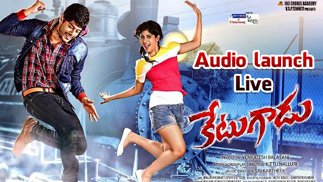 Ketugadu Movie Audio Launch Live | Chandini Chowdary | Tejus Kancharla