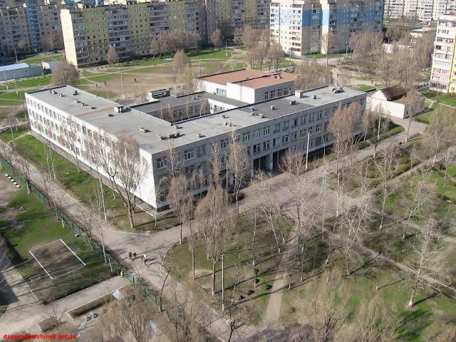 Днепродзержинск. Лицей №2.