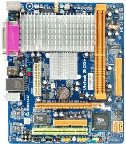 Intel Motherboard Sound Driver Free Download For Windows XP/7/8 etc