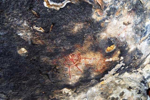 Alien Painting in cave