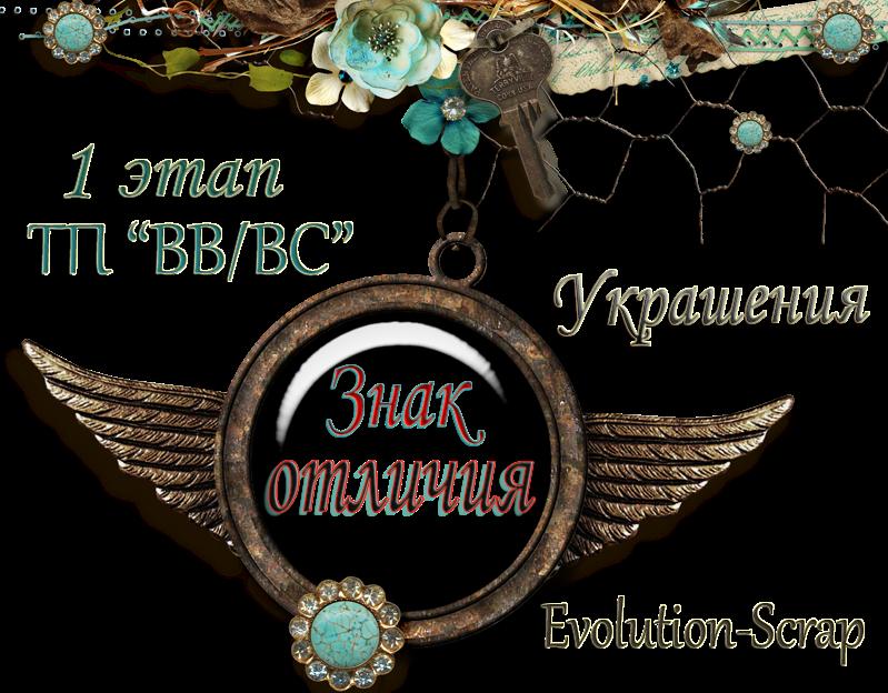 """Блокнот """"Этно Осень"""""""